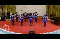 رقص شاد آذری در وزارت امور خارجه در تهران