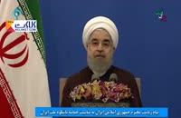 پیام روحانی به مردم بعد از پیروزی در انتخابات
