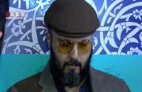 کامبیز دیرباز: تمایلات سیاسی ندارم
