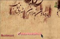 نماهنگ زیبا و مذهبی دوباره با اذن زهرا (س) با صدای حاج عبدالرضا هلالی