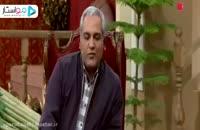 مریم کاویانی در برنامه دورهمی مهران مدیری