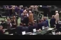 ویدئو دروغ شبکه منوتو
