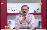 مشاوره درس عربی با استاد واعظی02166028126