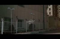 موزیک ویدیو فریدون آسرایی به نام داره بارون میاد