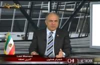 دیش و میش 26: نظرات شبکه های ماهواره ای در مورد انتخابات ایران