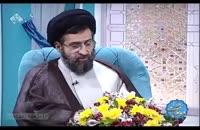 کلیپ حجت الاسلام حسینی قمی با موضوع فضیلت و اعمال نیمه ماه رجب