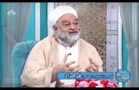 کلیپ جدید حجت الاسلام فرحزاد با موضوع اعمال ماه شعبان