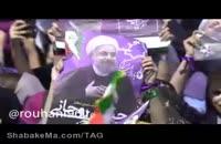 """موزیک ویدیو """"دست بزن"""" هدیه مازیار فلاحی به دکتر روحانی"""