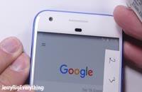 تست دوام موبایل Google Pixel