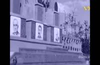 مستند قدرت گرفتن پهلوی