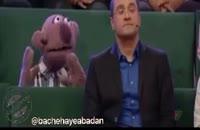 نوحه ممد نبودی جناب خان در برنامه خندوانه رامبد جوان