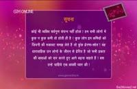 دانلود قسمت دویست و نود و یک 291 سریال هندی زبان عشق