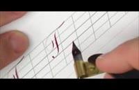آموزش خوشنویسی انگلیسی خط کاپرپلیت | قسمت 5 حروف F-T