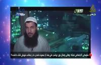 وهابي احمق ميگه پيامبر در رسالت خويش شک داشت!!!