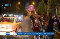 حضور هواداران  حسن روحانی پس از آخرین مناظره