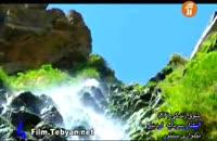 ویدئو آبشار سردابه