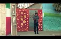 موزیک ویدئو زیبای عشق را پایان نیست با صدای حجت اشرف زاده و اشکان گمانگری-دفاع مقدس