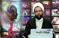 بحث زيباي استاد روستايي با يکي از اهل سنت خلفا درباره رابطه اميرالمومنين عليه السلام با عثمان