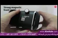 خرید پستی عینک واقعیت مجازی - 09120132883