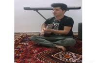 دلشوره با صدای سجاد امیرزاده(گیتار)