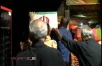 فیلمی از شهیدان حمله تروریستی به مجلس