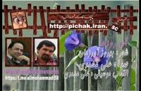 آن روز ها : شعر بهروز آورزمان با صدای علی محمدی