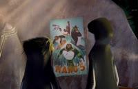 تریلر رسمی انیمیشن Surfs Up 2 WaveMania 2017