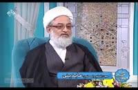 کلیپ حجت الاسلام عابدینی در مورد همیشه جلوی چشم خدایی