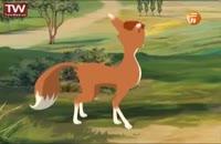 انیمیشن رعنا دختر دهقان قسمت 15