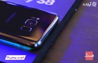 از بررسی LG G6 و P10 تا مراسم رونمایی از S8
