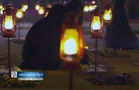 موزیک ویدئو بهارن با صدای حامد زمانی