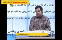 برترین استادعربی خرید محصولات عربی استاد آزاده mostafaazadeh.ir ۰۹۱۰-۹۵۲۰۶۱۲