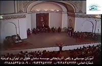 آموزش موسیقی و رقص آذربایجانی موسسه سامان علوی در تهران و اورمیه59