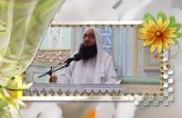 قیمت اشک گنه کار-مولانا بهزاد فقهی