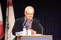 پروفسور ادموند رونگالدیر از دانشگاه اینسبروگ اتریش