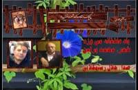 باد عاشقانه می وزد : شعر محمد برلین با صدای جلال رستمکلایی