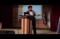 سخنرانی دکتر واحدی در دومین کنفرانس ملی مدیریت ساخت و پروژه