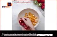 آموزش تیه کردن سالاد میوه