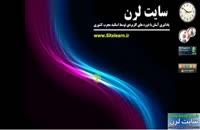 دانلود فیلم اموزش جامع javascript به زبان فارسی- جلسه ۱