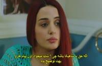 دانلود سریال Fatih Harbiye قسمت 14 با زیر نویس فارسی