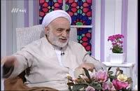 صحبت های حجت الاسلام محسن قرائتی در مورد زکات و خمس