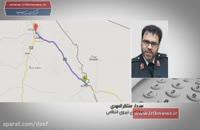 شهادت 9 مرزبان نیروی انتظامی در حمله تروریست ها