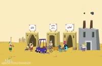 انیمیشن-دیرین دیرین این داستان: نصیحت ویسی