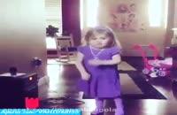 رقص باحال دختر بچه