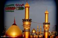 آیت الله مکارم شیرازی: شبکه های بازاریابی حرام است!