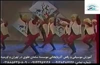 آموزش موسیقی و رقص آذربایجانی موسسه سامان علوی در تهران و اورمیه 78