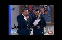 تیکه ی امیر تتلویی در برنامه ی زنده تلویزیون
