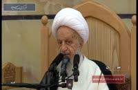 نظر آیت الله مکارم شیرازی در مورد سند 2030
