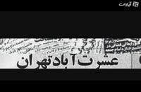 سخنان نوه امام درباره اعدام های 67 و منافقین