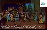 آموزش موسیقی و رقص آذربایجانی موسسه سامان علوی در تهران و اورمیه 46